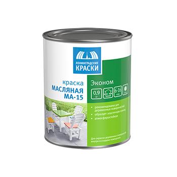 Эконом МА-15 масляная краска